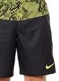 Nike Şort Sarı